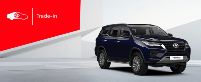 TOYOTA FORTUNER: ВЫГОДА В TRADE‑IN 100 000Р.