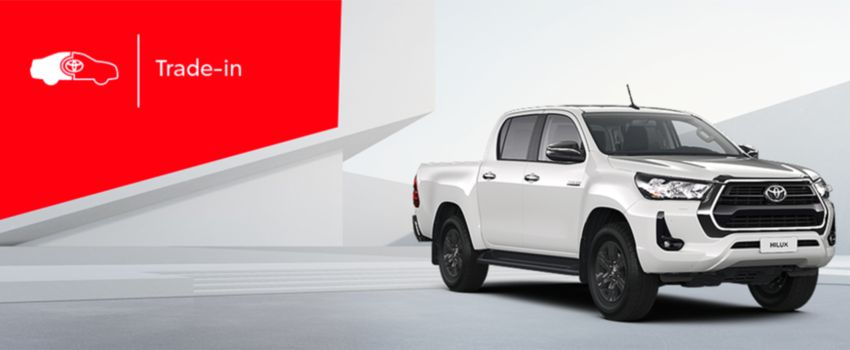 TOYOTA HILUX: ВЫГОДА В TRADE‑IN 100 000Р.
